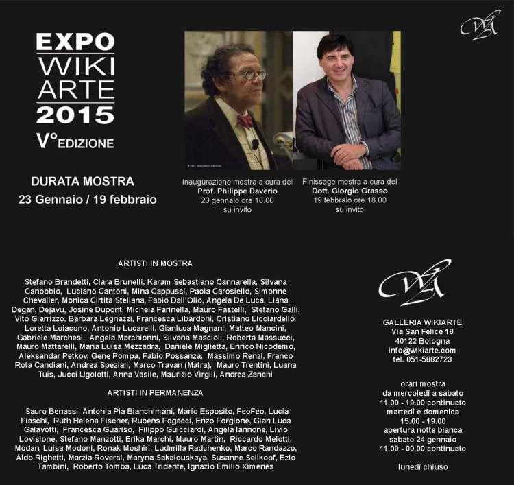 FLYER-INVITO-RETRO-EXPO-201